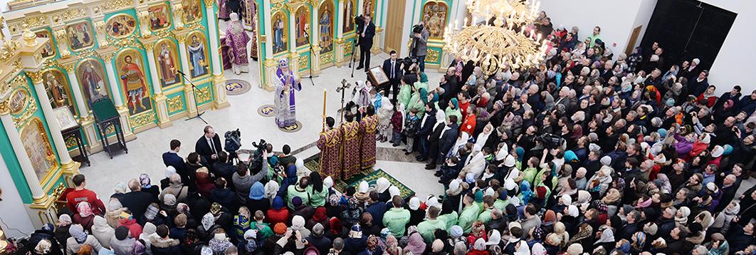 Освящения храма Всех святых, в земле Русской просиявших, в столичном районе Черемушки